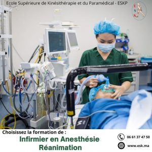 infirmier-anesthesie-reanimation